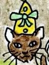a small image of Gato the Siamese cat
